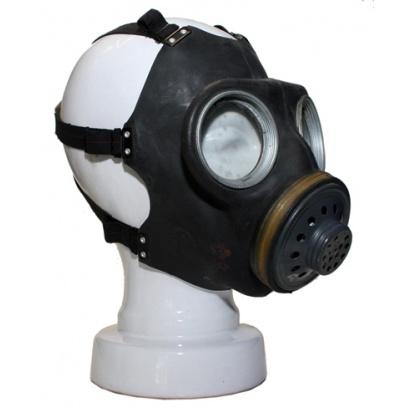 Britská plynová maska